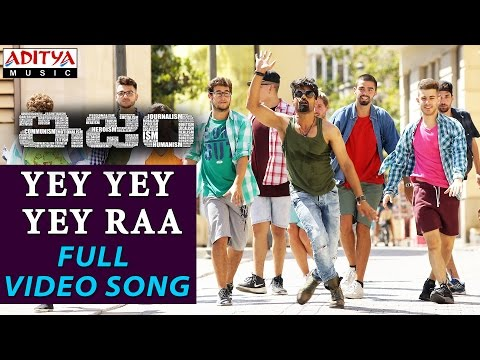 Yey Yey Yey Raa Full Video Song || ISM...