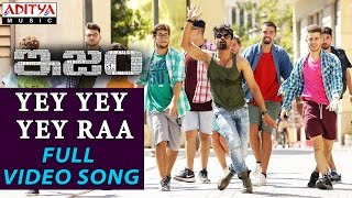 Watch & Enjoy Yey Yey Yey Raa Full Video Song From The Movie ISM. S...