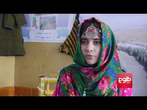 Exhibition in Kabul Displays Traditions of Afghanistan's 34 Provinces