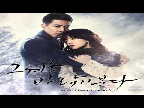 That Winter, The Wind Blows OST Part 2: Winter Love (겨울사랑)  By The One {ENG SUB}