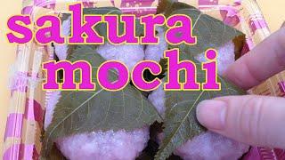 sakuramochi Japanese traditional sweet red bean paste pink color