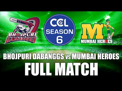Celebrity Cricket League (CCL6) Bhojpuri Dabangs VS Mumbai Heroes  - Full Match