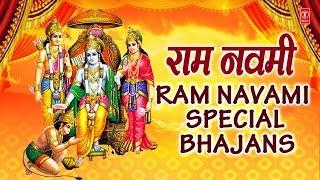 राम नवमी 2019 I Ram Navami Special Bhajans I Ram Navmi I Amritwani, Stuti, Kabhi Ram Banke, Ram Janm