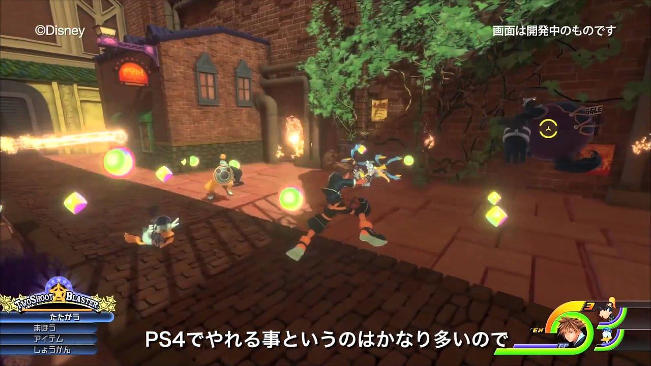 Kingdom Hearts 3 Ps4 Gameplay Youtube