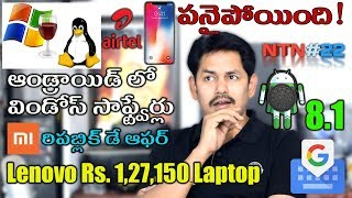 Nanis TechNews Episode 22: iPhone X, Android Oreo 8.1, More news in Telugu || Tech-Logic