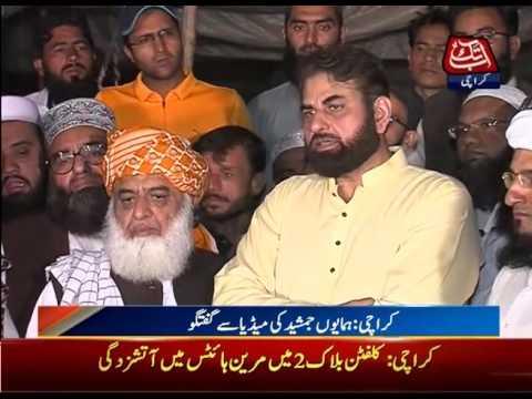Karachi: Molana Fazalur Rehman's Media Talk Outside Junaid Jamshed's House