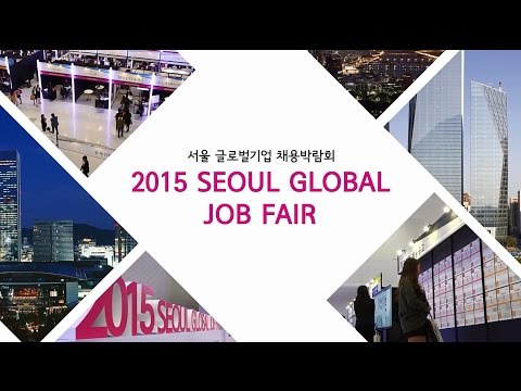 Seoul Global Enterprise Job Fair 2015 Highlight