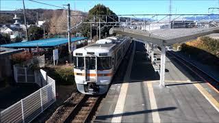 01 JR 身延線 入山瀬駅 発車する313系列車 跨線橋上から