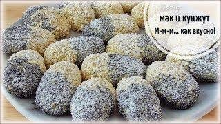 Просто, вкусно и красиво - рецепт песочного печенья с маком и кунжутом