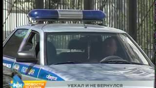 Более 150 человек разыскивали пропавшего ребёнка недалеко от Шелехова