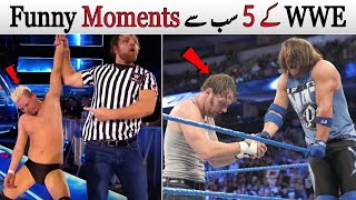 5 WWE Most Funny Moments