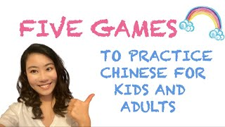 5 Games to Practice Chinese for Kids and Adults