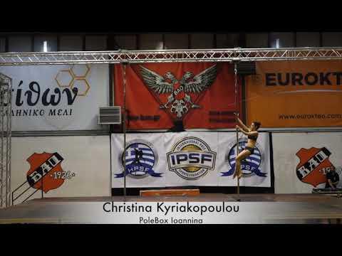 Kyriakopoulou Christina - Hellenic Pole Sport Federation