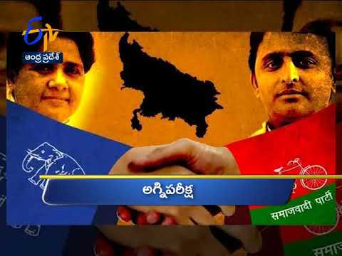 Andhra Pradesh | 26th May 2018 | Ghantaravam | 10 AM | News Headlines