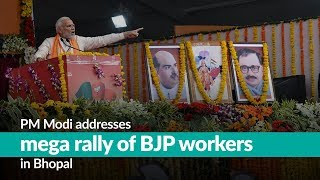 PM Modi addresses mega rally of BJP workers in Bhopal