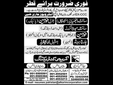 Jobs in Saudi Arabia, UAE, Qatar & Bahrain, 22 April 2018