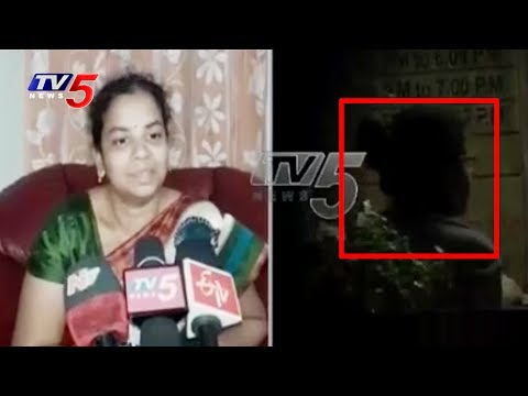 Poornima Sai Refuses to Return Home | Hearing in Kukatpally Court Today | TV5 News