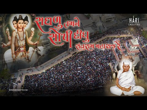 Dev Diwali - Santram Mandir -Nadiad