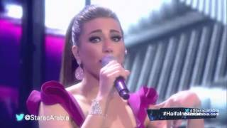 Haifa Wehbe baolak eih ya 3am هيفا وهبي ستار اكاديمي بقولك ايه يا عم Hd