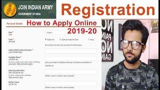 भारतीय सेना भर्ती आवेदन कैसे भरे, How to Register Online Indian Army Job, How to Apply Army Job