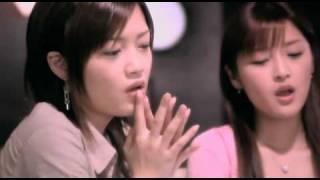 美勇伝 - 紫陽花アイ愛物語 (2005)
