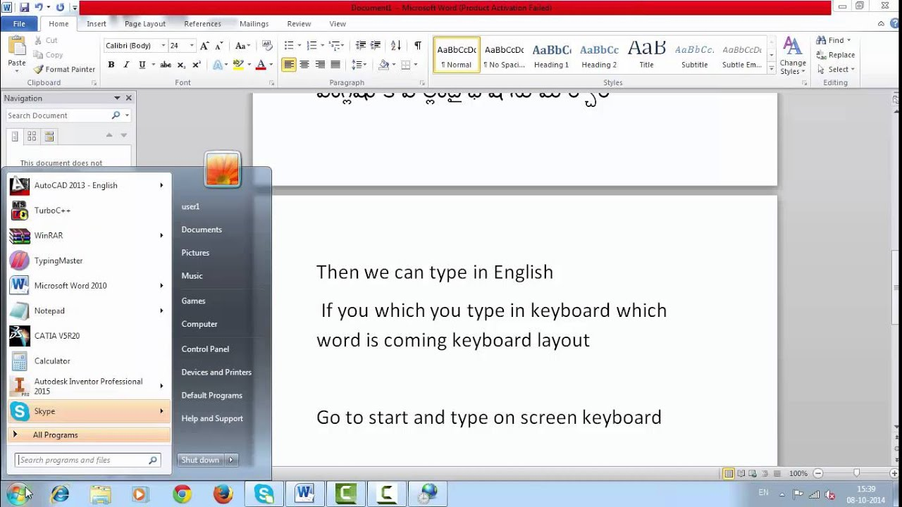 telugu software free download for windows 7