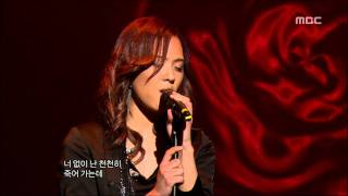 T - Did you forget, 티 - 잊었니, Music Core 20070324
