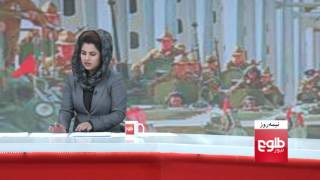 NIMA ROOZ: Red Army Defeat In Afghanistan Discussed