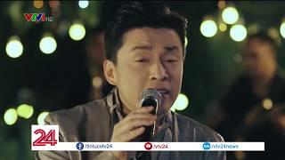 Lam Trường 9PM LIVE - Những tiết lộ mới nhất | VTV24