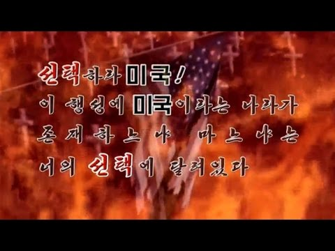 N. Korea propaganda video depicts imagined attack on Washington