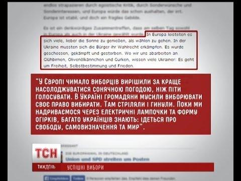 Україна виграла боротьбу за саму себе -- Berliner Zeitung