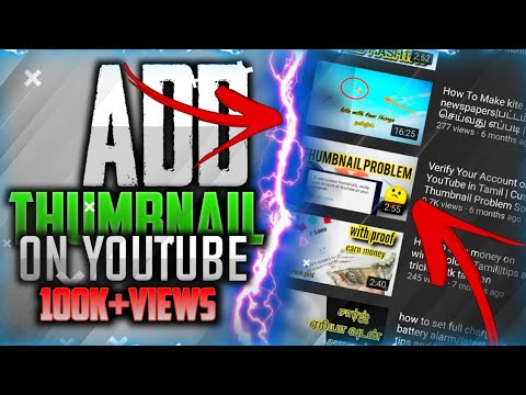 how to add thumbnail to youtube video on android in tamil   tk tamilan