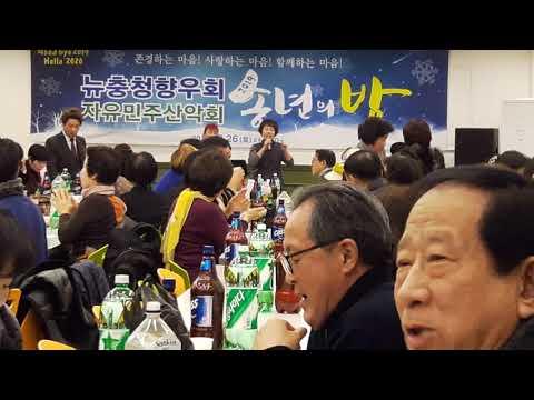 010-7295-0325원미인각설이 원미남품바이벤트 송년회