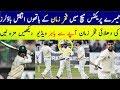 Pakistan Vs Leicestershire Practice Match Day 1 - Fakhar Zaman and Azhar Ali Beautiful Batting