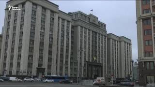 38 тысяч евро за нарушения на выборах в Госдуму