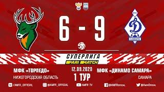 Париматч Суперлига 1 й тур Торпедо Динамо Самара 6 9 Матч 1
