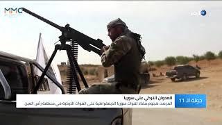 الجيش السوري ينتشر في مدينة منبج شمال سوريا ردا على الهجوم التركي
