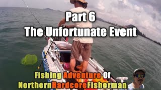 Malaysia Fishing Trip Series Part 6: The Unfortunate Event | FishingAdvNHF