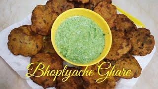 Red pumpkin recipe | Bhoplyache Ghare