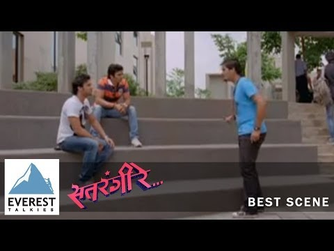 Learn How To Enter The House From Back Door | Siddharth Chandekar | Satrangi Re - Marathi Movie