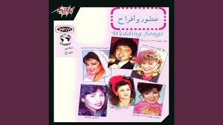 Laila Fe El Omr