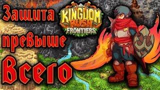 видео Обзор игры kingdom rush: frontiers