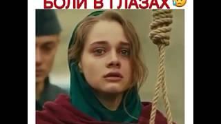 teri galiyan песня с инстаграма турецкий сериал