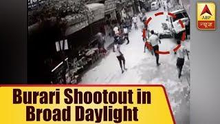 Shootout in Broad Daylight in Delhi