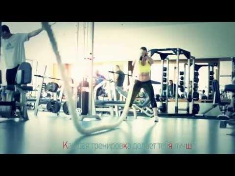 Реклама Фитнес клуб Белый Парус