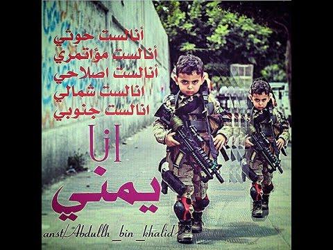 قصيدة يمنية غزلية قوووية Youtube