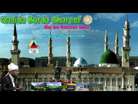 Qasida Burda Shareef - Full - Alhaj Qari Rizwan