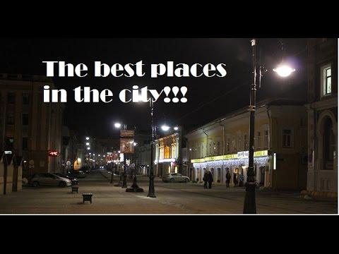 Красивые и интересные места Нижнего Новгорода!