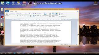 Реферат Актив баланса содержание, оценка статей, техника составления