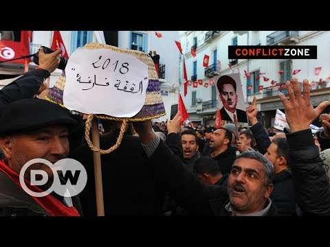 Tunisian Foreign Minister: 'We're not yet a democracy' | DW